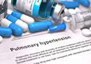治疗肺动脉高压的药物