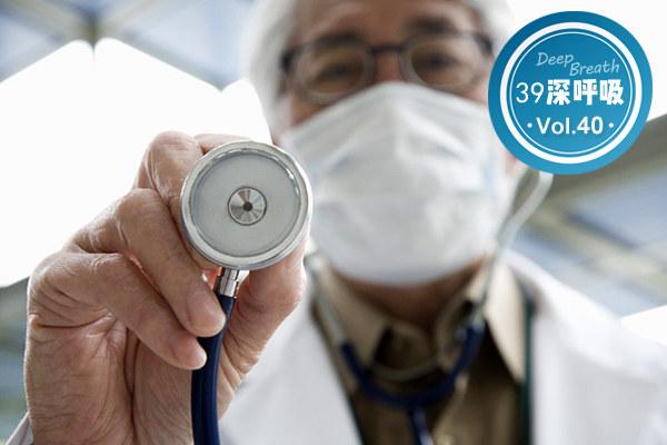 面对同一个病患,医生意见不同,到底该听谁的?