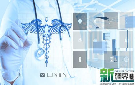 """未来已来 传统医院也可以""""智慧""""起来"""
