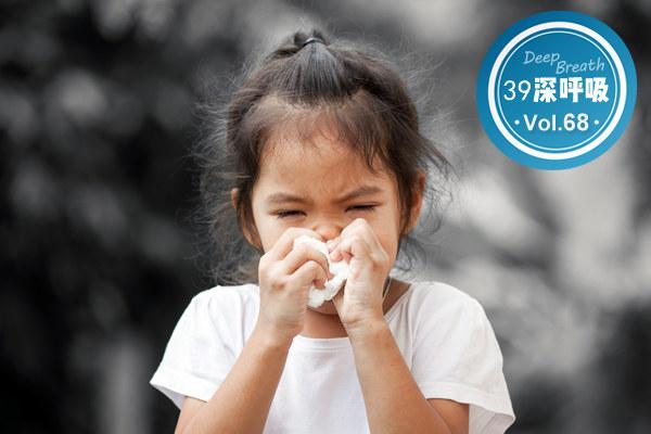 """新一轮流感已""""到货"""",该如何预防?流感疫苗还能打吗?"""