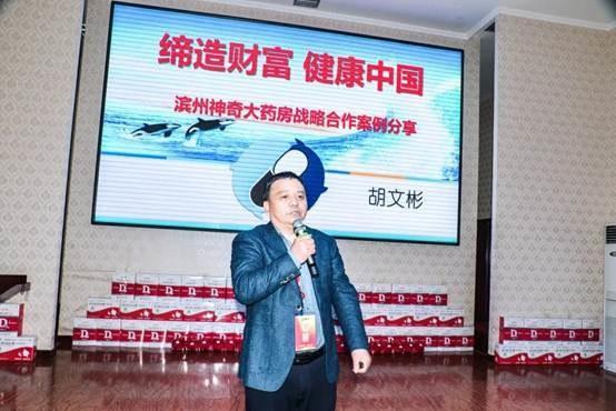 青岛双鲸药业事业二部市场专员李思辰进行《甘肃众友战略合作案例