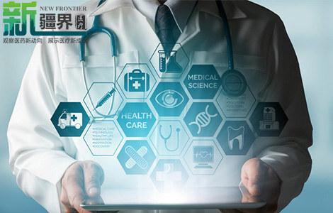 """会""""看图""""的AI医生现在能""""读懂""""病例了,诊断结果已超年轻医生"""