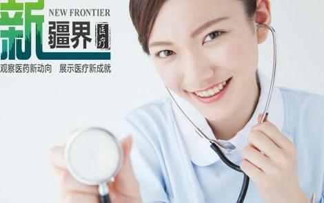 互联网+护理服务市场近千亿!护士的春天到了吗?