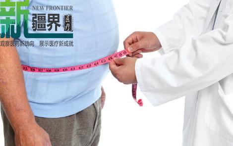 让疾病从根源上消失,全国首个减重