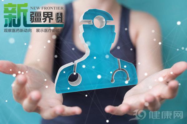 """广东首部5G+4K远程手术""""示教大片""""开播"""