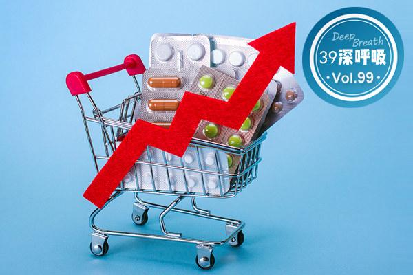 患者买药难,药企生产难,药店销售难,是什么导致了如