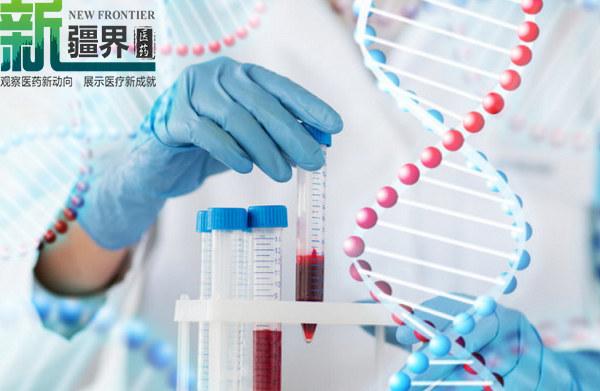 """基因检测能让""""恐生""""族放下担忧,重拾生"""