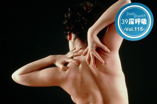 脊椎放松切记选择靠谱方法,别等脊椎受伤,才追悔莫及