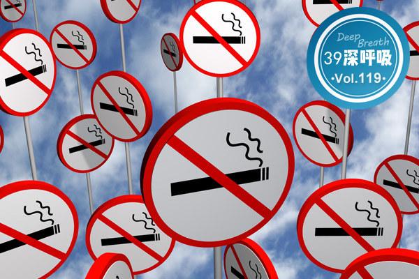 世界无烟日丨售烟者、吸烟者、禁烟者,这场三方角力到底谁输谁赢