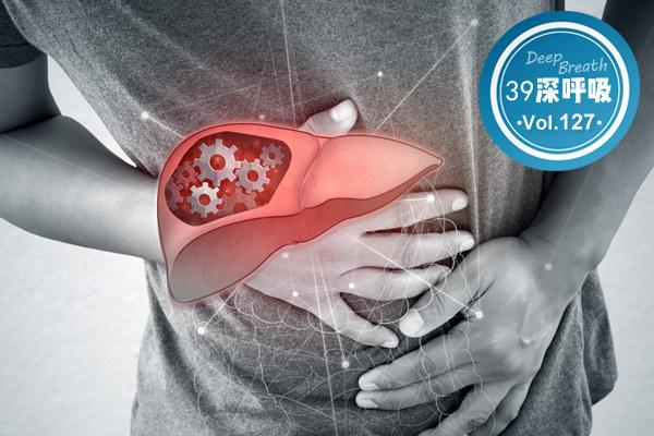 能治愈的丙肝,为何变成了感染重灾区?