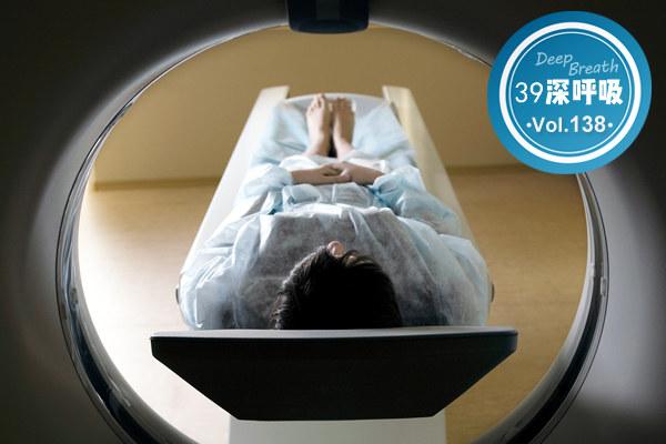 医检互认丨求医路上,想少做几项重复检查有多难?