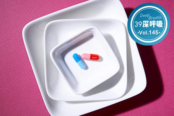 药能救人,亦能害人:治病吃药,该不该听医生的?