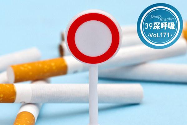 戒烟,关键靠意志力?其实有更好的戒烟办法