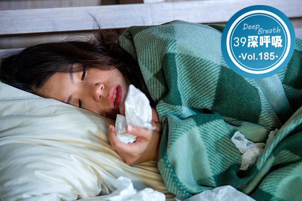 又是一年流感高发季,流感不是感冒,切莫把小病拖成重