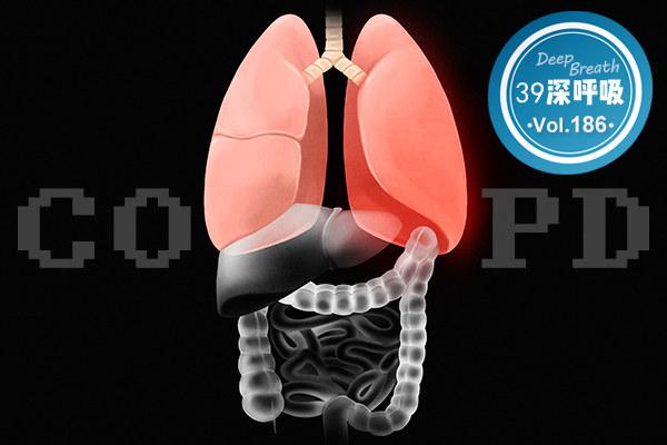 慢阻肺,为了活着,他们生不如死地获取每一丝氧气