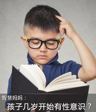 孩子几岁该和他分床睡?医生:孩子这3个表现说明性意识