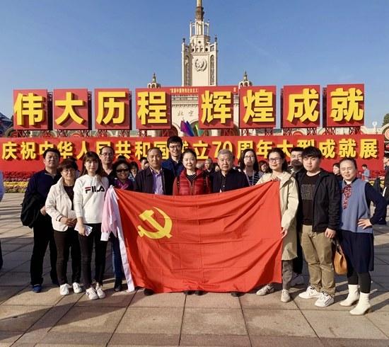 我会结合庆祝新中国成立70