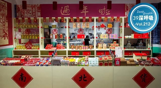 春节网购保健食品已成风气,是骗局还是健康保障?