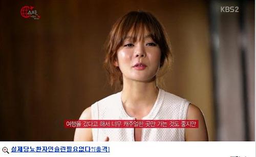 韩星蔡琳整容前后对比照