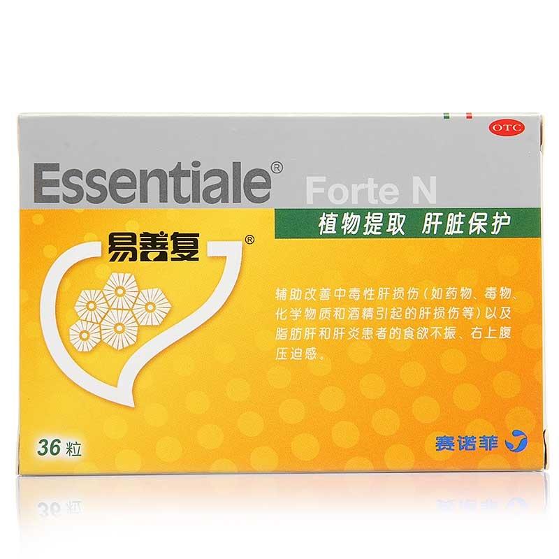 脂肪肝真实图片_多烯磷脂酰胆碱胶囊(易善复)价格-说明书-功效与作用-副作用-39 ...