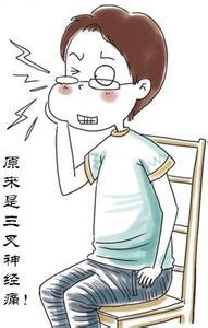 偏头痛性神经痛_三叉神经痛的症状图片,三叉神经痛图片大全_三叉神经痛_39疾病百科