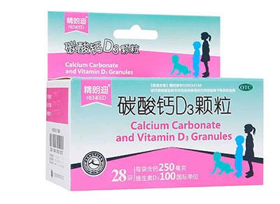 儿童补钙效果最好