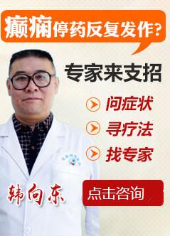 郑州癫痫病医院哪家好