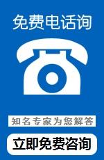 上海健桥医院口碑