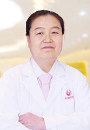 张凤霞 主任医师 宫腹腔镜微创术 盆底重建术 阴道成型术、子宫融合术