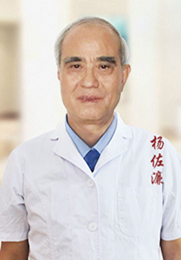 杨佐濂 主任医师 上海虹桥医院癫痫专病会诊医生