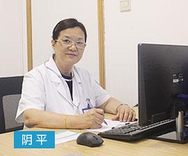 上海虹桥医院癫痫专病简介