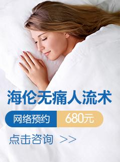 武汉都市妇产医院怎么样