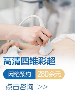 武汉人流医院