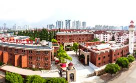 上海妇产医院