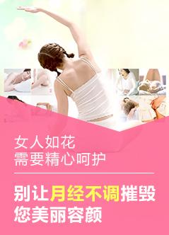 上海妇科医院哪家好