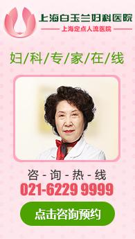 上海人流医院