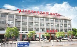 北京骨色天使在线视频在线视频偷国产精品