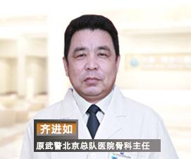 北京骨科医院视频案例