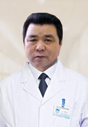 齐进如 主任医师 原武警北京总队医院骨科主任 享受国家政府津贴
