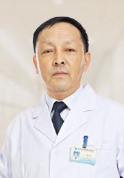 曹志光 副主任医师 中华中医药学会会员 股骨头坏死科研小组组长
