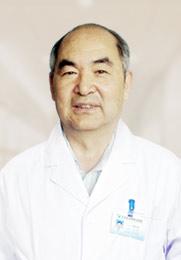 时述山 主任医师、教授 原北京军总区医院骨科专家 北京前海股骨头医院特聘专家