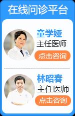 四川成都白癜风专科医院