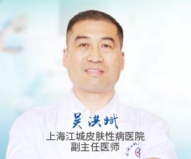 上海梅毒医院