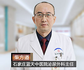 石家庄蓝天中医院简介