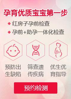 杭州做孕检多少钱
