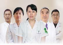 西安梅毒医院