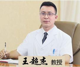 乌鲁木齐男健医院