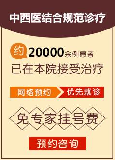 杭州白癜风医院挂号