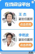 北京肺心病医院