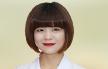 陈蓉蓉 主任医师 香港植发协会会员 新生植发专家 患者好评:★★★★★